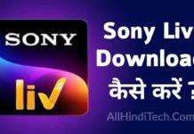 Sony Liv Download Kaise Kare SonyLiv Apk Download